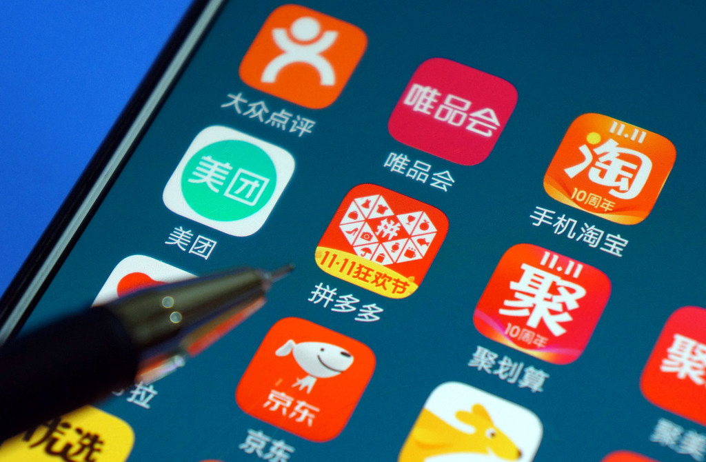 chinese app